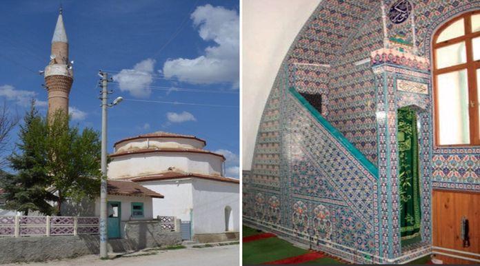 Buğduz Köyü Camii