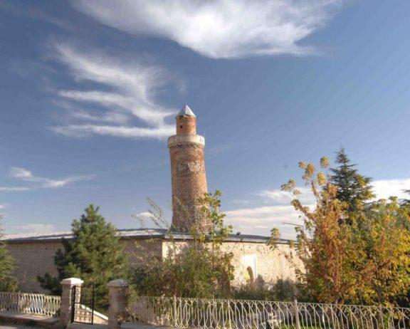 Ulu Cami, Elazığ
