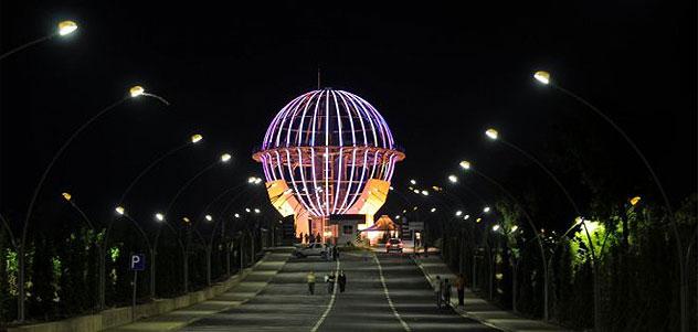 Dünya Barış Anıtı