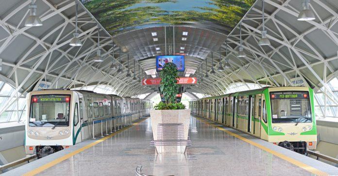 sofya metro