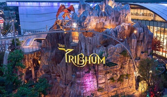 trimghum theme park
