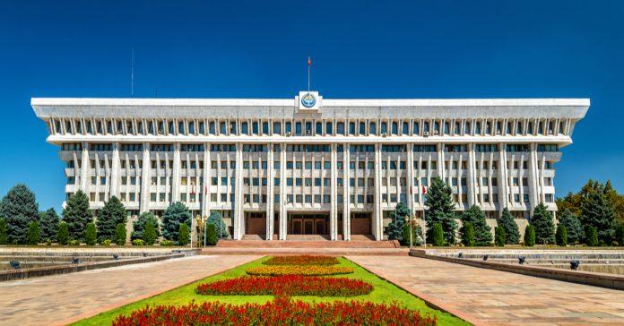 Bishkek Parliament Building