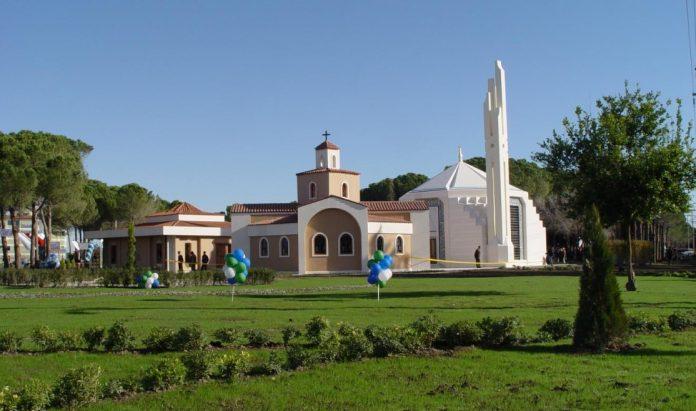 Dinler Bahçesi