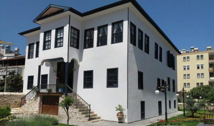 Hüseyin Azakoğlu Kent Müzesi