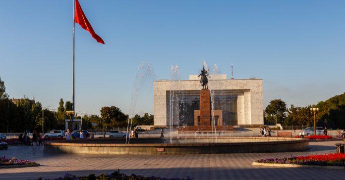 Kyrgyz State Historical Museum