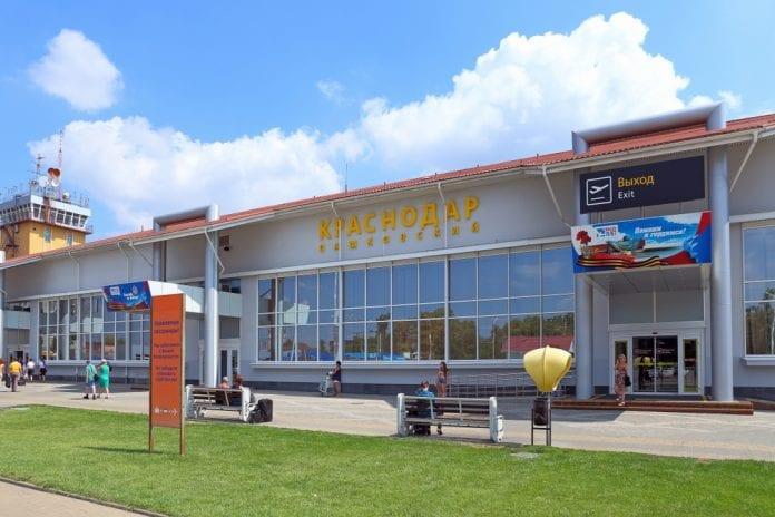 Krasnodar Havalimanı Ulaşım Rehberi