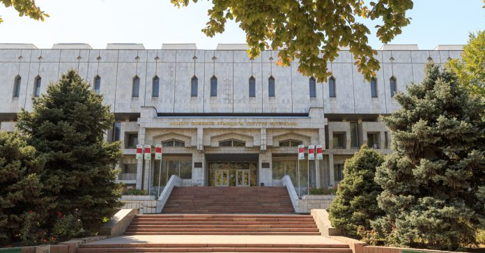 The National Library of Kyrgyzstan