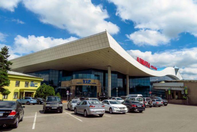 Almati Havalimanı Araç Kiralama
