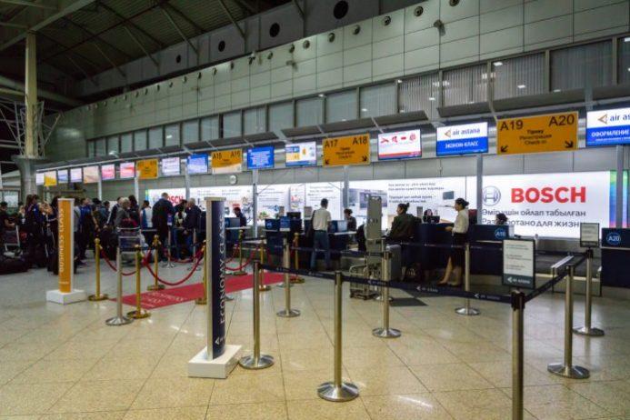 Almati Havalimanı Terminali