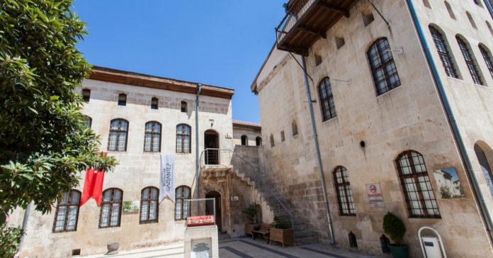 Atatürk Anı Evi Müzesi