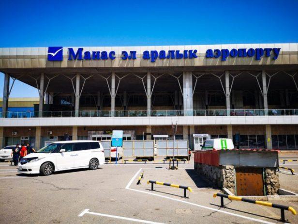 Bişkek Havalimani Taksi
