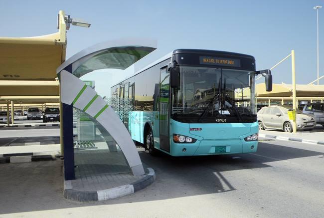 Doha Havalimanı Otobüsleri