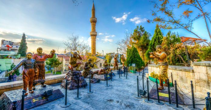Gaziantep Savunması ve Kahramanlık Panaroma Müzesi
