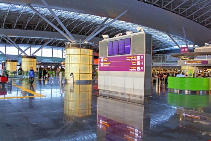 Kiev Boryspil Havalimanı Ana Terminal Binası