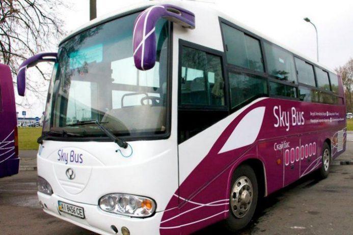 Kiev Boryspil Havalimanı Sky Bus