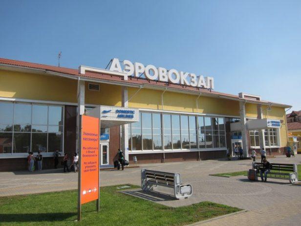 Krasnodar Havalimanı Troleybüs Ulaşımı