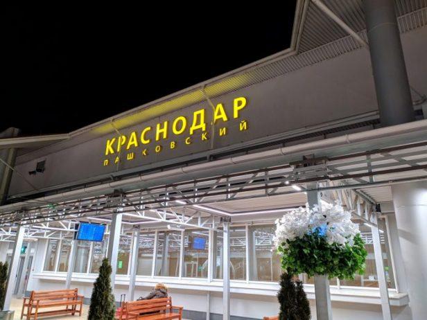 Krasnodar Havalimanı Ulaşım