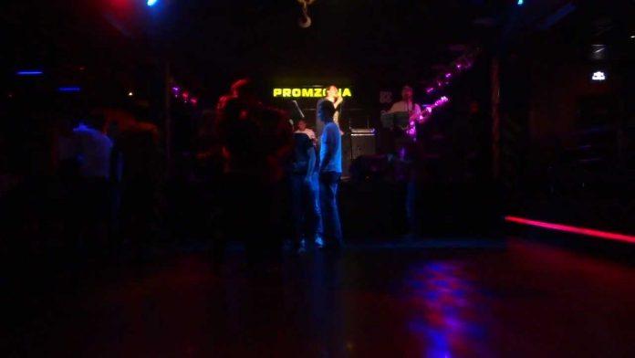 promzana club