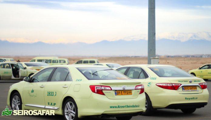 Tahran Havalimanı Taksi Ulaşımı