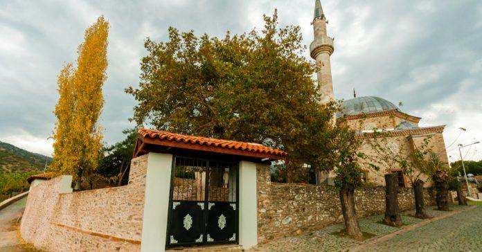 Ödemiş Karaoğlu Camii