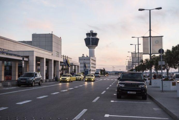 Atina Havalimanı Araç Kiralama
