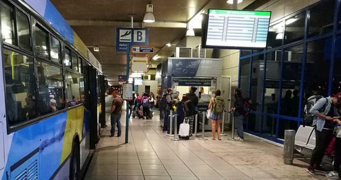 Atina Havalimanı X93 Otobüsü