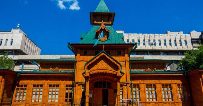 kazak müzik müzesi