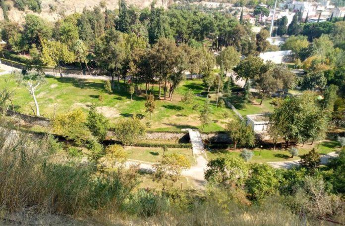 Pınarbaşı Mesire ve Kamp Yeri