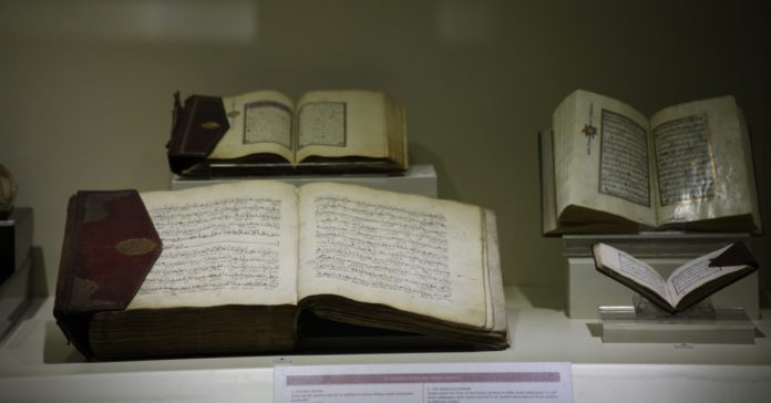 Tokat Müzesi (Arastalı Bedesten)