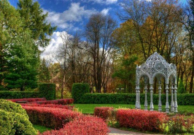 Minsk Botanik Bahçeleri