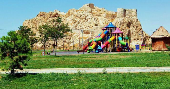 Atatürk Kültür Parkı