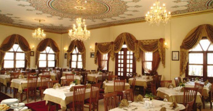 Aziyade Restoran
