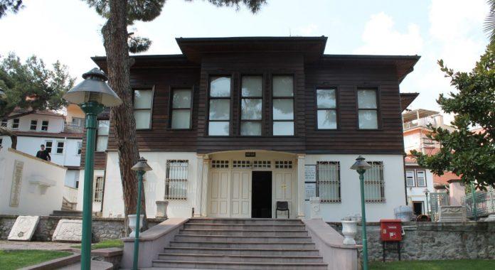 Kuvayi Milliye Müzesi