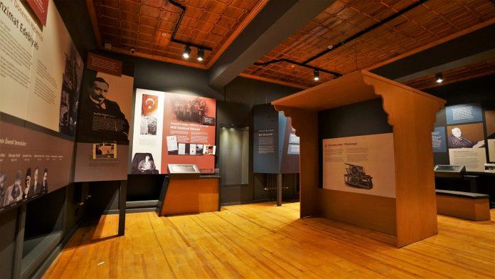 Yedi Güzel Adam Edebiyat Müzesi