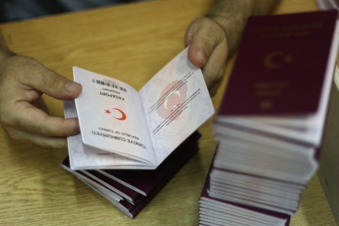 İkinci Pasaport Başvurusu Nasıl Yapılır?