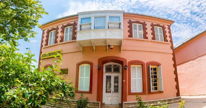 atatürk evi ve etnografya müzesi