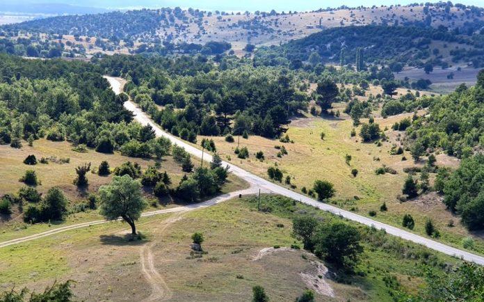 Yazılıkaya Köyü Kamp Alanı