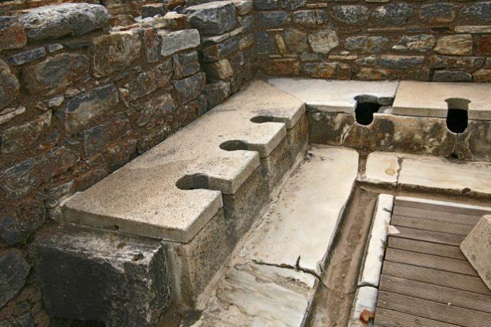 Umumi Tuvaletler, Efes Antik Kenti