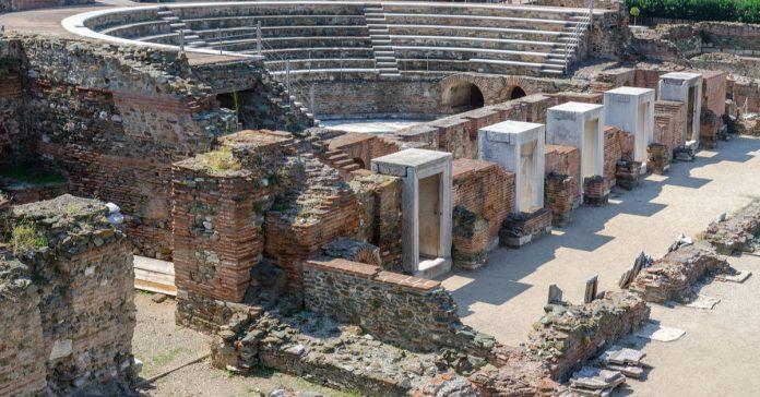 antik agora