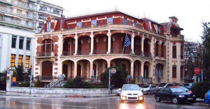 makedon halk müzesi