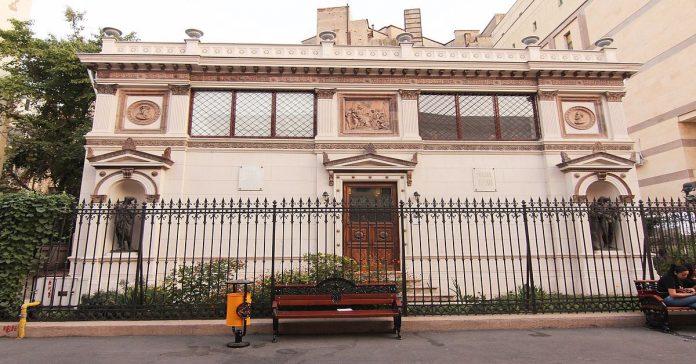theodor aman museum