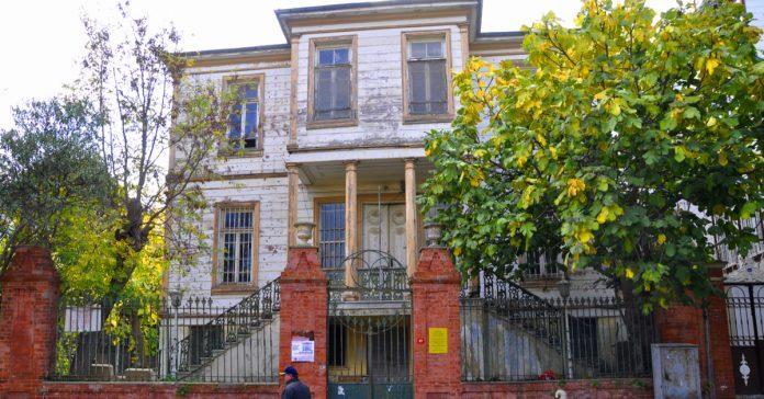 İsmet İnönü Evi Müzesi
