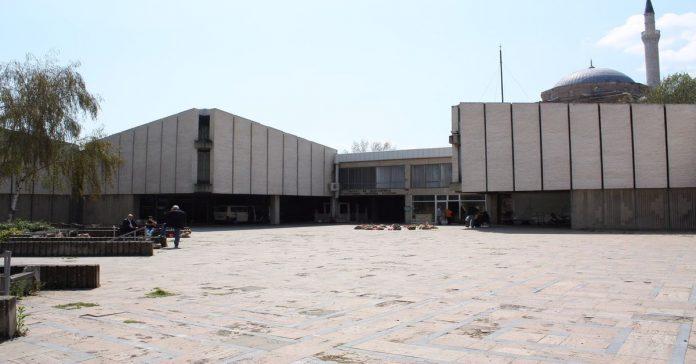 makedonya müzesi