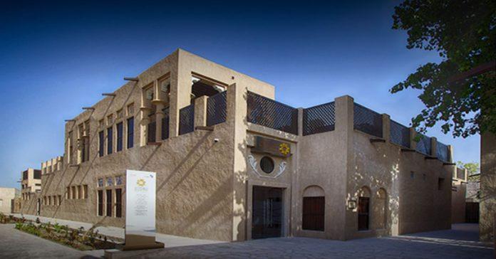 saruq al hadid arkeoloji müzesi