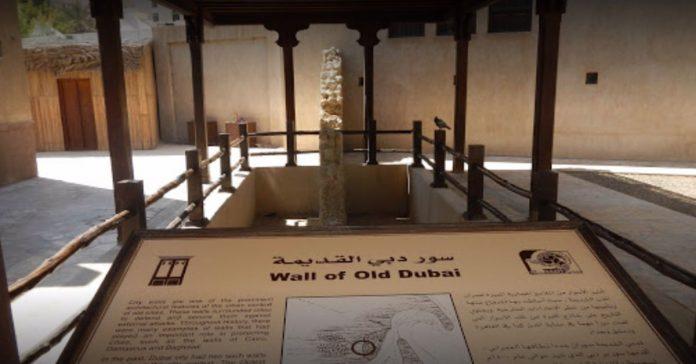 eski dubai duvarı