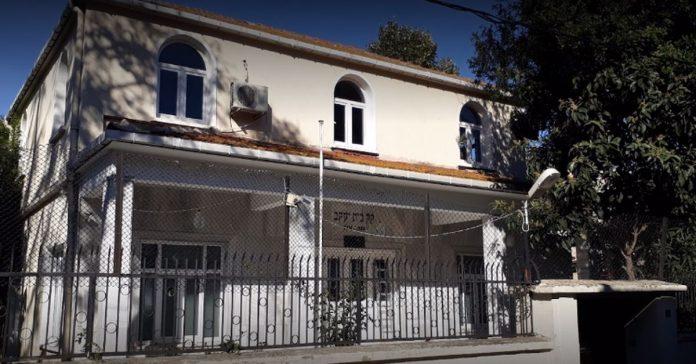 beth yaakov sinagogu