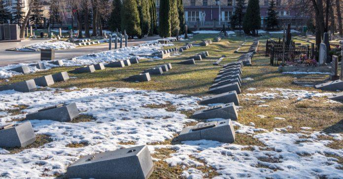 askeri mezarlık