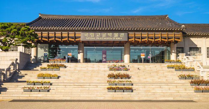 kore ulusal saray müzesi