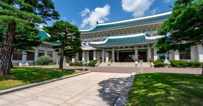 Region Cheong Wa Dae