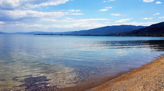 Gölyaka Halk Plajı